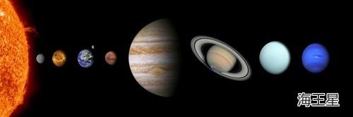太陽系 海王星